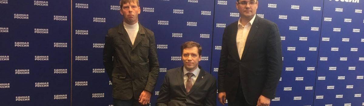 26 Июня Михаил Борисович Терентьев провёл селекторное совещание