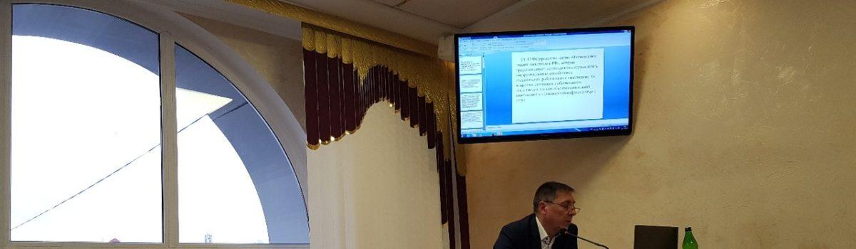 Работа заседания общественной комиссии при ФКУ «Главное бюро медико-социальной экспертизы по Липецкой области»