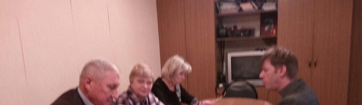 Встреча рабочей группы